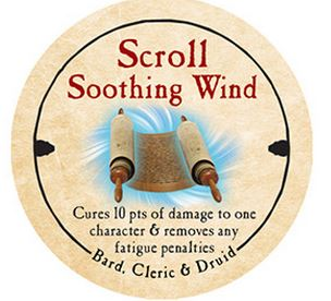 Scroll Soothing Wind 2014